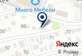 «Автостиль» на Yandex карте