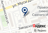 «Шауманн Агри Оренбург» на Yandex карте