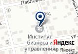 «Оренбургский институт бизнеса и управления» на Yandex карте