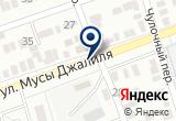 «5Оборотов» на Yandex карте
