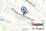 «ИП Караханян» на Yandex карте