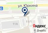 «Вязунчик» на Yandex карте
