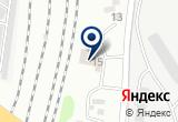 «ТрансКонтейнер» на Yandex карте