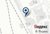 «Керамзитоблоки» на Yandex карте