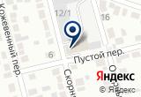 «ЛП7» на Yandex карте