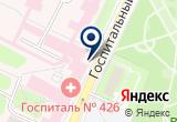 «Госпитальный храм во имя Святителя Луки Войно-Ясенецкого» на Yandex карте