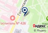 «РЖД Санаторий-профилакторий ст. Оренбург» на Yandex карте