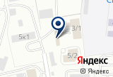 «Стройгазмонтаж-Сервис» на Yandex карте