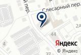 «Рекламное агентство Контраст» на Yandex карте
