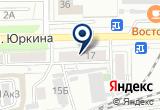 «Раум Телеком» на Yandex карте