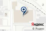 «Хлебокомбинат» на Yandex карте