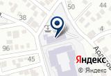 «Уральская академия Государственной службы Филиал» на Yandex карте
