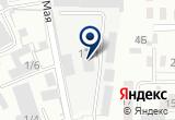«Ателье ленточных пил» на Yandex карте