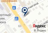 «Мега-системы» на Yandex карте