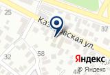«Величество пицца» на Yandex карте