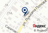 «Мега, НПП» на Yandex карте