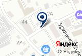 «Печатный дом Димур» на Yandex карте