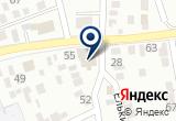 «Наш двор» на Yandex карте