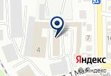 «Легат» на Yandex карте