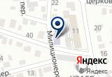 «ДЮСШ №2» на Yandex карте