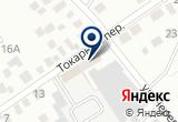 «Нефтегазавтоматика» на Yandex карте