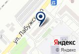 «Городские окна» на Yandex карте