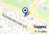 «ИП Кулатова С.В.» на Yandex карте