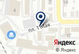 «Сетевые решения» на Yandex карте