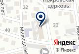«Инновационный центр природы Оренбургской области» на Yandex карте
