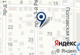 «Метком» на Yandex карте
