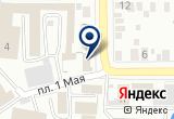«Дом электроинструмента, магазин ( ДЭЛИНС )» на Yandex карте