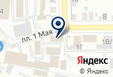«Электротовары, магазин» на Yandex карте
