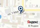«Чистый дом» на Yandex карте