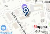 «ЮжУралПроект» на Yandex карте