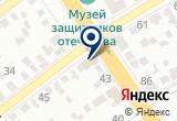 «Радужный» на Yandex карте