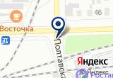 «Мастер.com» на Yandex карте