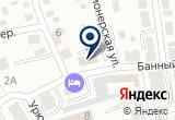 «ДИОС-2 - Геострой» на Yandex карте