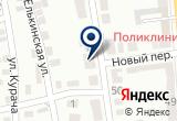 «Станция детского и юношеского туризма и экскурсий (юных туристов)» на Yandex карте