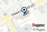 «Компания Автотехника» на Yandex карте