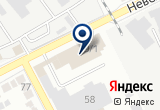«Эрга Урал» на Yandex карте