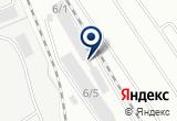 «Гофростандарт» на Yandex карте