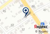 «Мигрант» на Yandex карте