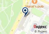 «КанцМир» на Yandex карте