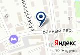 «Бюро экологических проектов» на Yandex карте