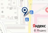 «Архив городской» на Yandex карте