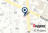 «Наркологический диспансер, областной (анонимное отделение)» на Yandex карте