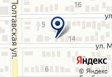 «Транс Строй» на Yandex карте