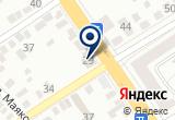 «Я-студи-Я» на Yandex карте