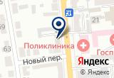 «Карт Бланш» на Yandex карте