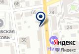 «Оренбургская областная спортивная школа» на Yandex карте